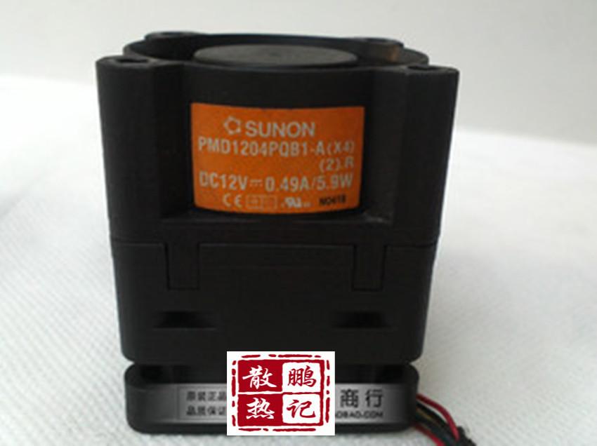 Free Shipping For HP DL360G3 1U server fan 12V 0.49A 5.9W PMD1204PQB1-A (X4)(China (Mainland))