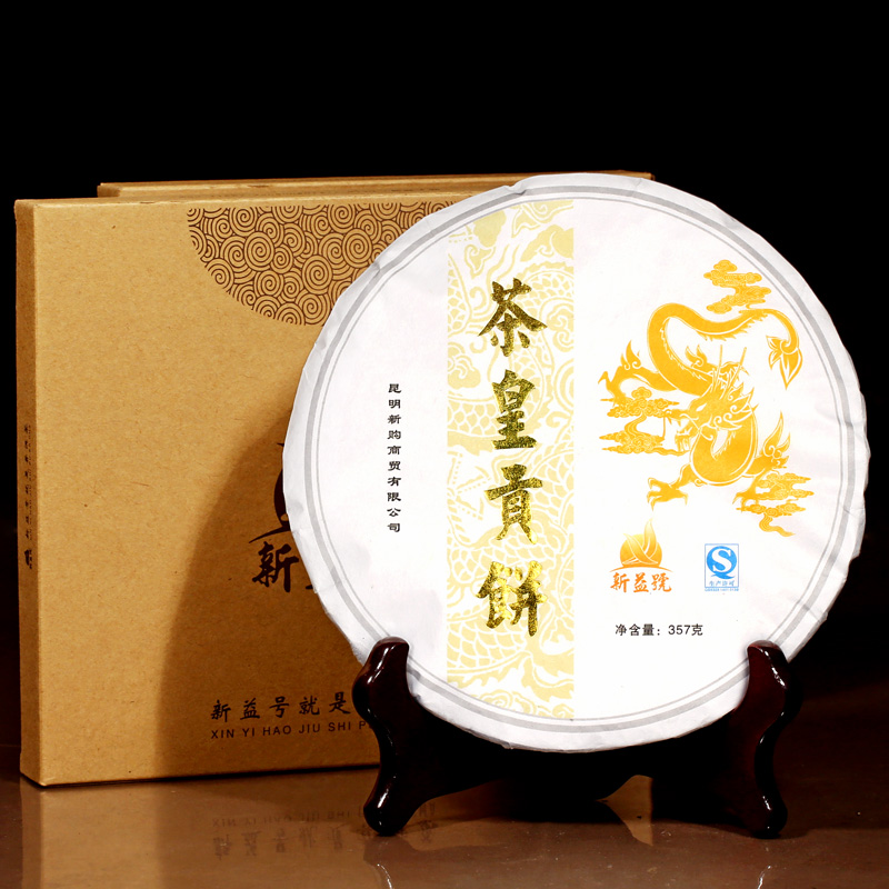 Tea cake quality Puerh ripe tea 357g China cake pure the Chinese yunnan puer cha to lose weight products<br><br>Aliexpress