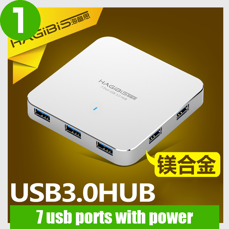 High quality 7 port usb 3.0 hub with power adapter high speed aluminium usb hub for laptop PC notebook(China (Mainland))