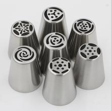 7pcs acero inoxidable boquillas rusas de pastelería Fondant glaseado tuberias consejos Set decoración de pasteles herramientas Rose en forma de tulipán(China (Mainland))