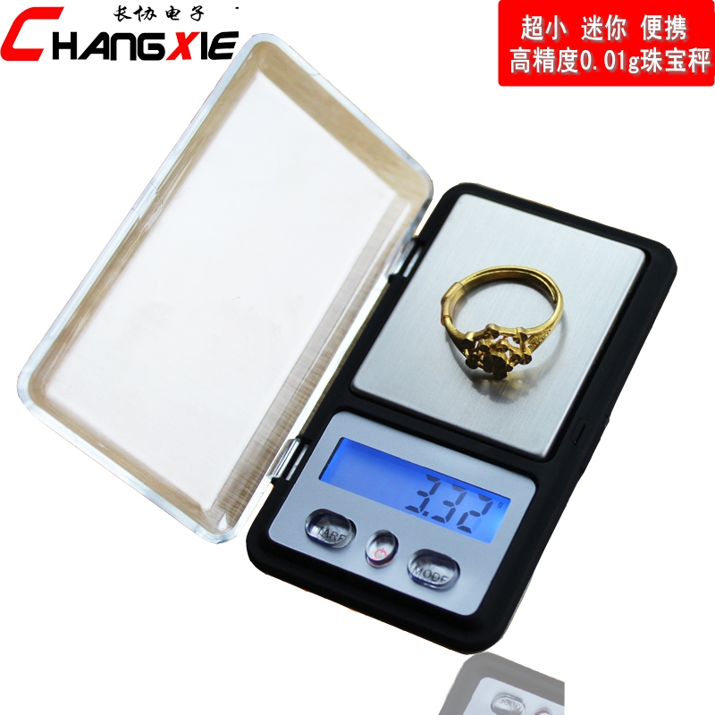 Mini jewelry scale, electronic scales, portable 0.01g gold tianping tea chinese herbal medicine baking scale pocket - Sino 's store