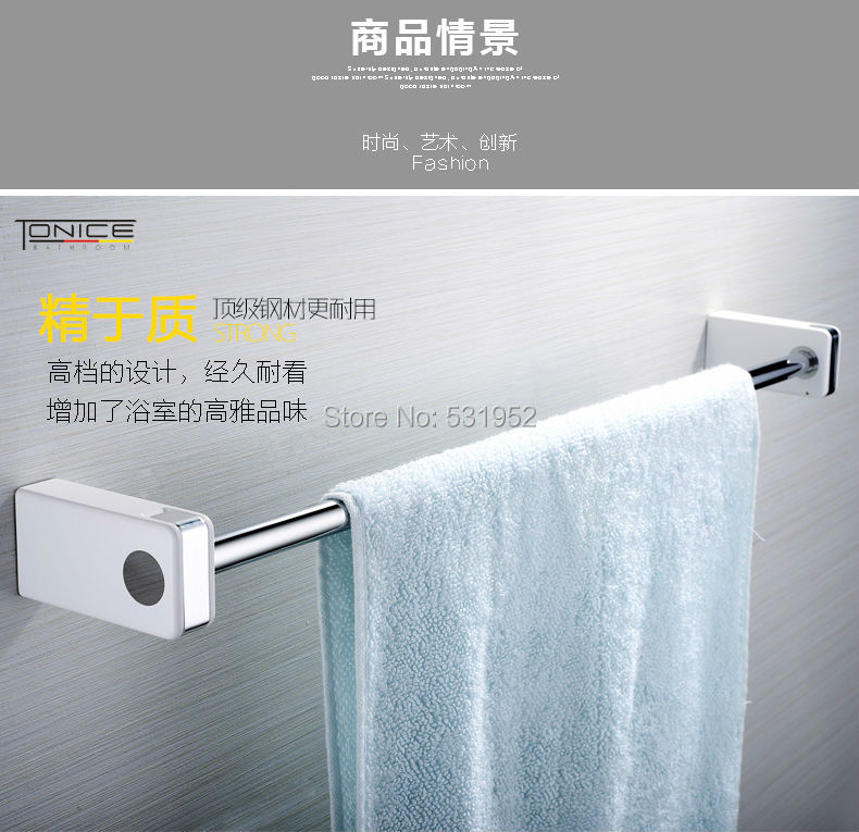 Free Shipping high quality 304# stainless steel bathroom accessory single Towel bar,Towel rail, Towel holder Multifunction(China (Mainland))