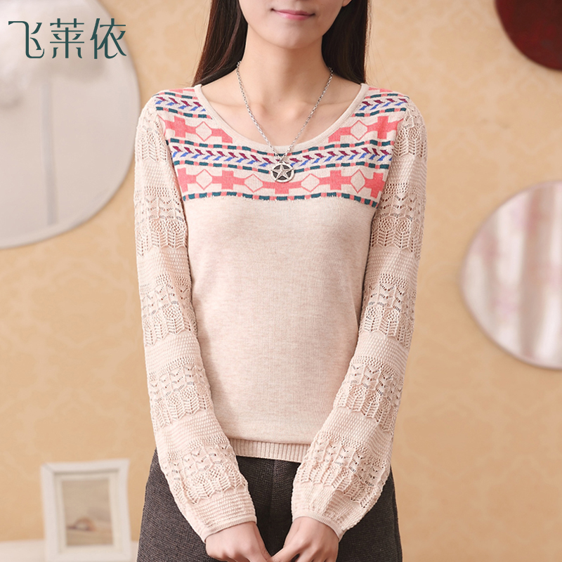 spring sweater basic shirt o-neck lantern cutout long-sleeve pullover female thin - LL fashion show store