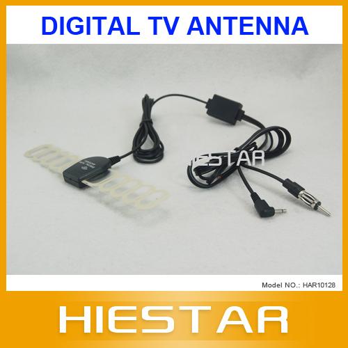 Analog TV Antenna For Car