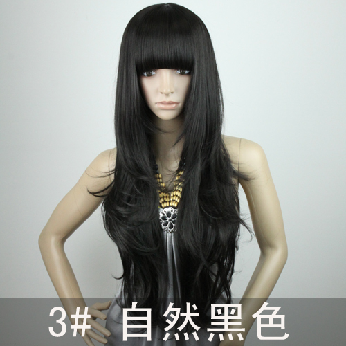 30 inch 214g Silky Straight Blended Wigs,Fashion long women's party wigs +free Shipping