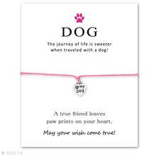 犬足動物アンティークシルバーチャームカード紫色アクア赤ワックスコードレディースメンズガールボーイジュエリーギフト多くスタイルを選(China)