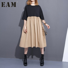 Buy EAM 2017 Spring Summer Fashion New Black Khaki Patchwork Dress Loose Ruffle High Waist Corset Dresses Woman T46201 for $26.10 in AliExpress store