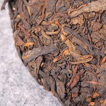Pu er tea cooked great classic 200 g Seven tea cakes Yunnan large leaf tea