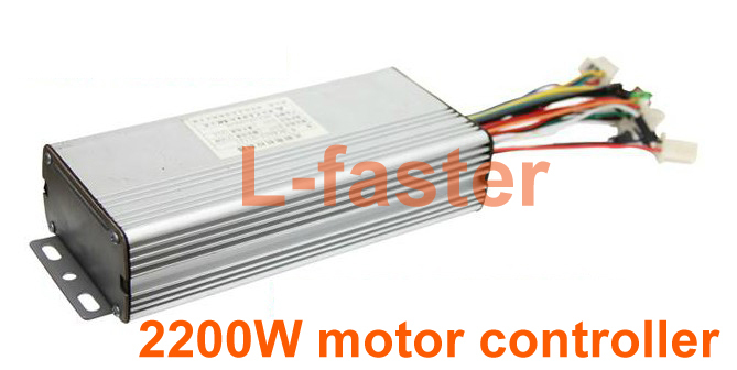 Buy 60v 2200w bldc motor controller for Electric car motor manufacturers