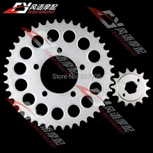 Buy Motorcycle Modified Front Rear Sprocket Kit Honda NSR250 P3 P2 (520 Chain) Motorcycle Sprockets Set for $19.50 in AliExpress store
