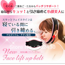 New Product Japan Face lift up Belt, Orthodontic sleeping belt face-lift masked belt weight loss tool, free shipping