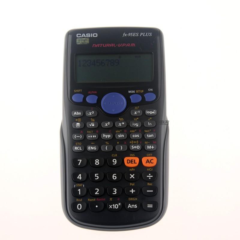 Calculators - Downloads - CASIO Worldwide