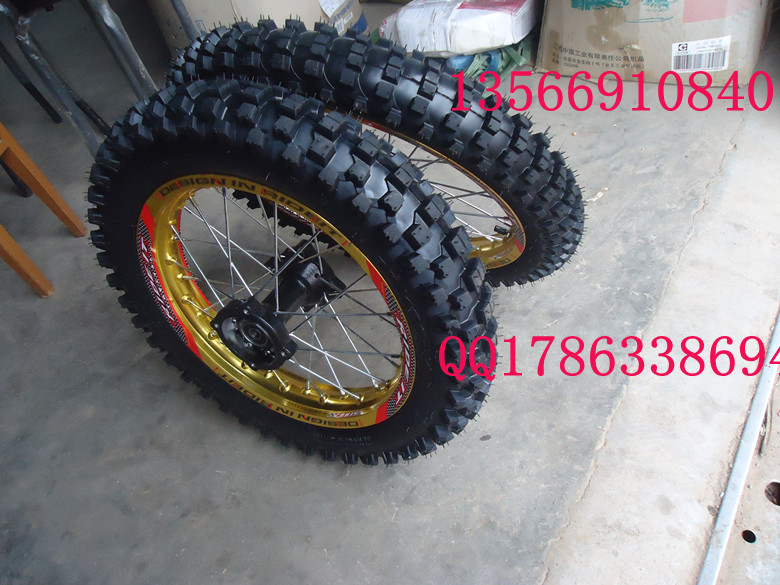 Small proud refires off-road motorcycle accessories 17 after 14 aluminum rim tyre strengthen opc(China (Mainland))