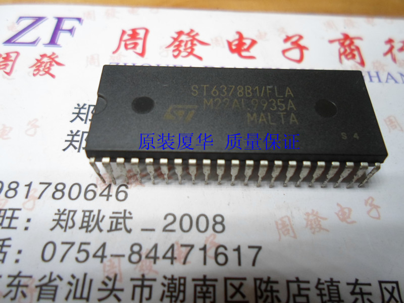 electronics Florida ST6378B1 / Integrated circuit(China (Mainland))