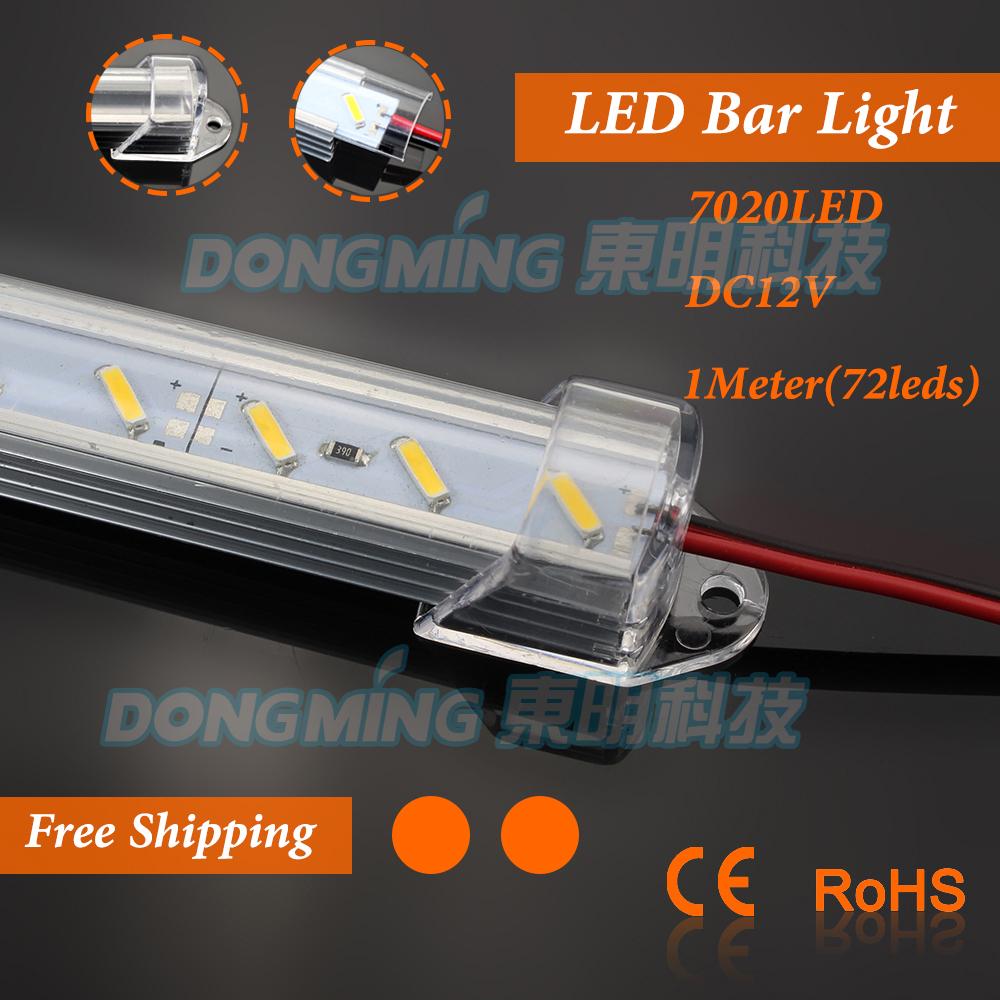 5pcs 100cm 12V led light bar 7020 led rigid strip light 1m + U aluminum Profile + PC milky/clear cover + DC connectors(China (Mainland))