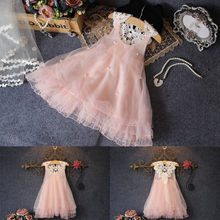 Baby Girls Princess Party Dress Pearl Lace Tulle Gown Formal Dress 2-7Y