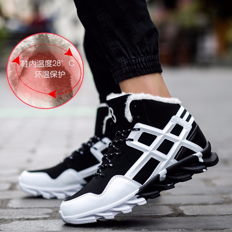 Buy 2016 Hot selling retail and wholesales men's flat casual shoes lace up style warm plush linning knife shape sole cheap
