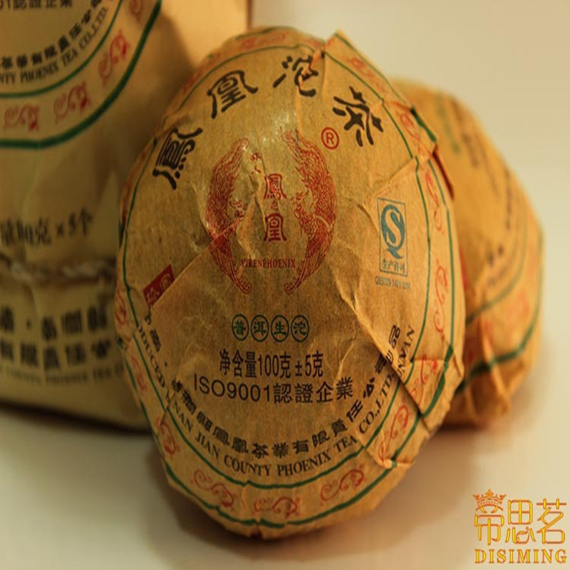 Гаджет  1pc 100g Yunnan puer tea Health care tea of exquisite taste None Еда