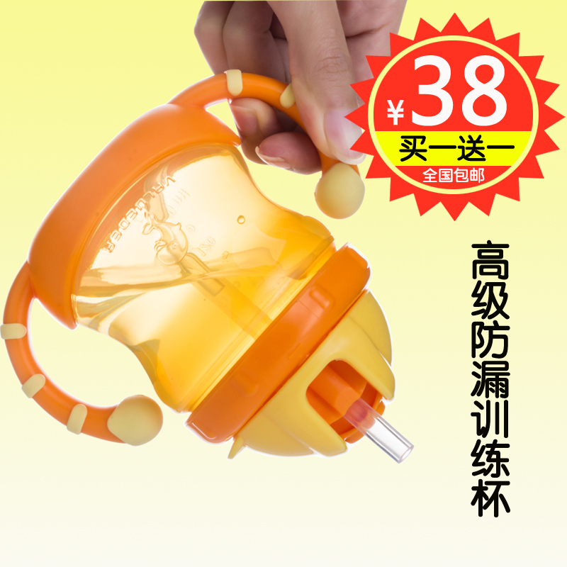 Seoul imported children's cups baby leakproof lid handle portable straw cup baby learn to drink a cup of genuine