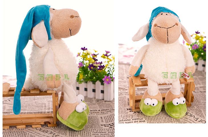Super cute 1pc 35cm Sean NICI sheep sleepy hat frog slipper cartoon plush animal doll hold pillow stuffed toy children baby gift(China (Mainland))