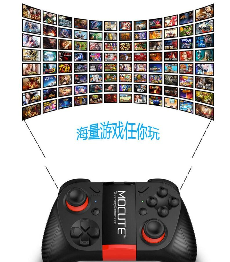 For MOCUTE Bluetooth Wireless Gamepad, Mobile Phone Game Controller Supports Android 4.0 & IOS 7.0 Above System / PC Games