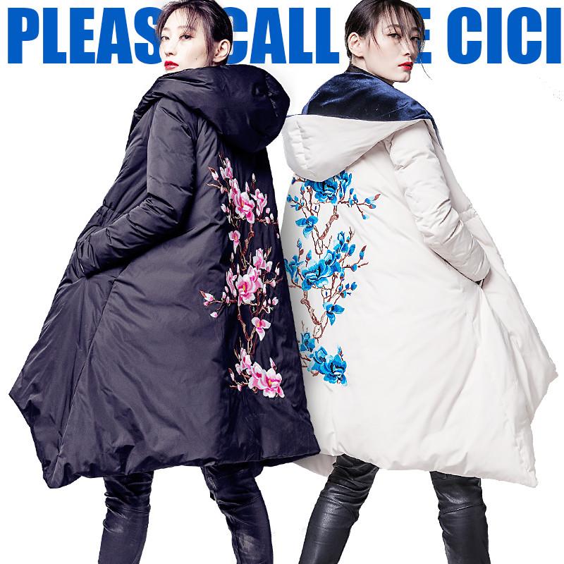 2015 new Peach blossom embroidery high quality velvet reversible cloak quilt down coat femaleÎäåæäà è àêñåññóàðû<br><br>