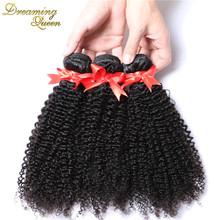 7A Grade Kinky curly Virgin Hair Brazilian Human Hair Extensions 3Pcs Afro kinky Curly 100% Virgin  Human Rosa Hair Products