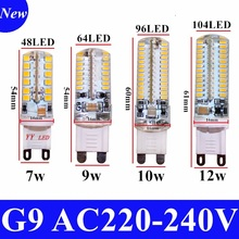 Buy 2017 Cree Hot Sale LED lamp G9 corn Bulb AC 220V 7W 9W 12WSMD 2835 3014 LED light 360 degrees Beam Angle spotlight lamps bulb for $1.10 in AliExpress store