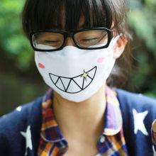 1pc Cute Kawaii Anime Kaomoji-kun Emotiction mouth-muffle Winter Cotton Funny Mouth Anti-Dust Face Masks(China (Mainland))