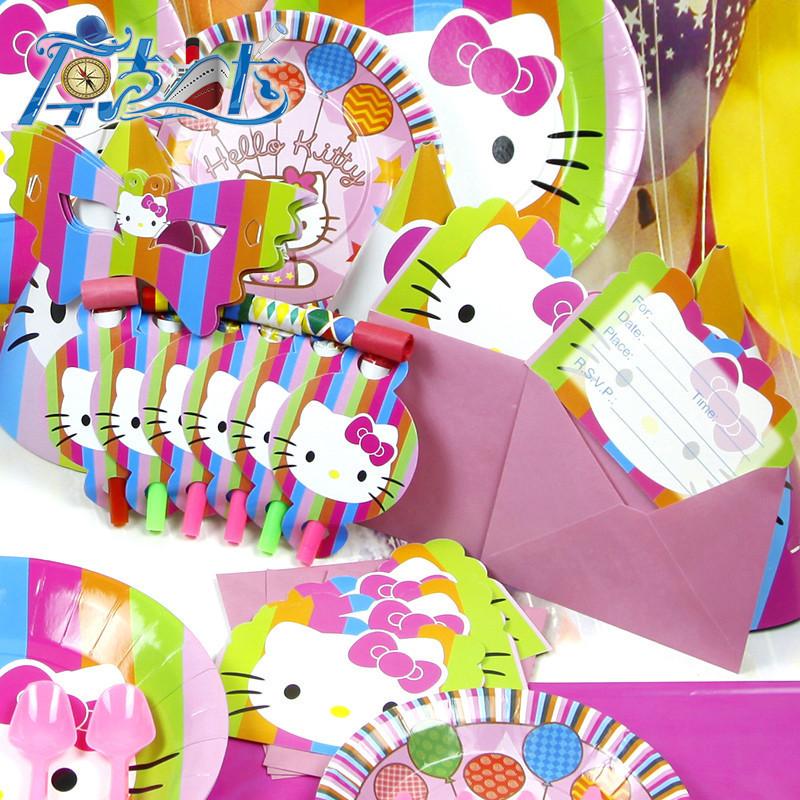 Kids Birthday Party Decoration Set Birthday Hello Kitty Theme Party ...