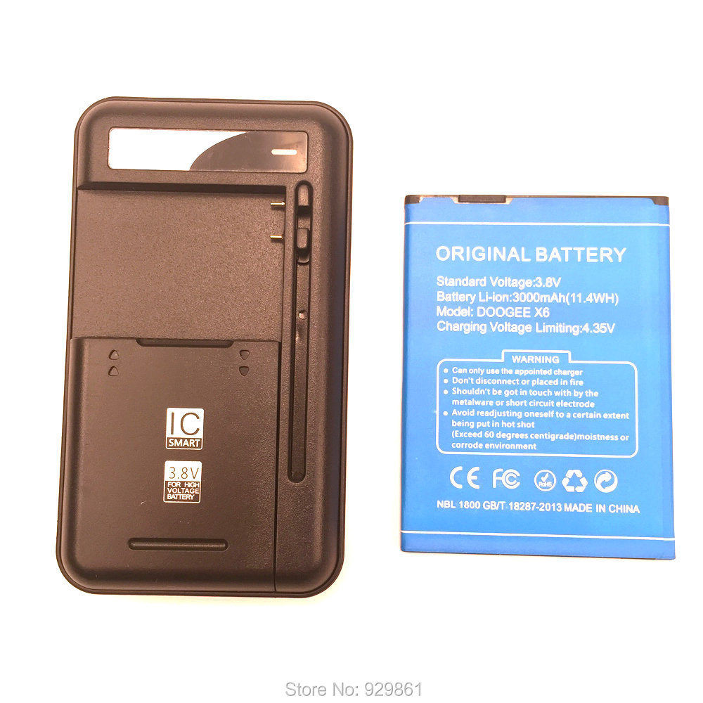 1PCS Universal battery Charger+1PCS Doggee X6 3000mAh High quality battery For Doogee X6 Mobile Phone Battery