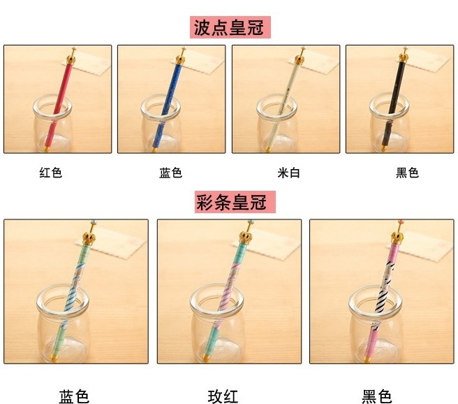 Карандаш Pencil 24pcs/colore /#pc015 15.2cm