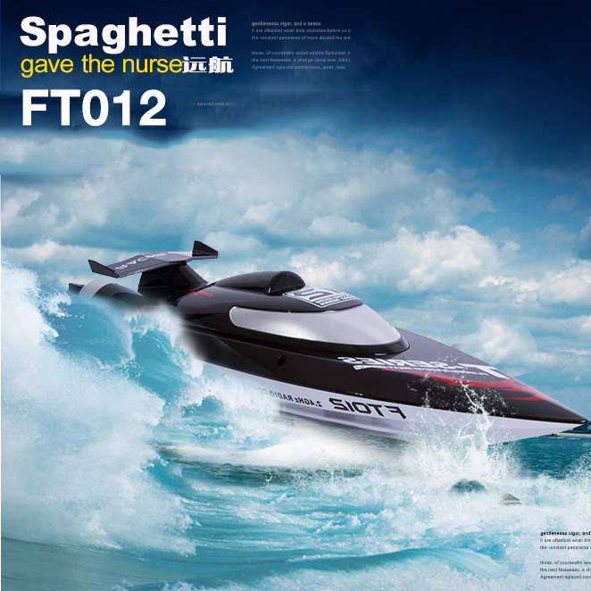 FT012 RC Boat Brushless Motor Boat 2.4G 50km/H Remote Control High Speed Racing Boat FT009 Upgraded version(China (Mainland))