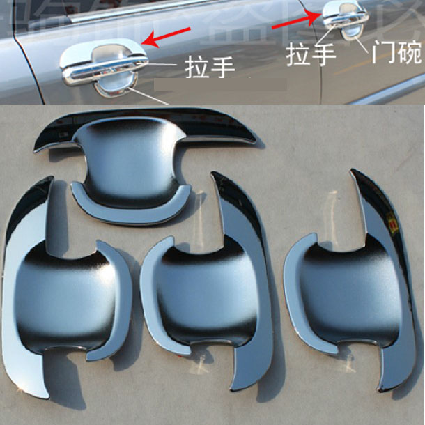Accessories FIT FOR 2005 2006 2007 2008 2009 2010 KIA SPORTAGE CHROME SIDE DOOR BOWL INSERT CAVITY COVER TRIM MOULDING CUP(China (Mainland))