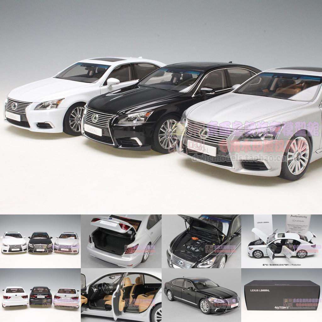 AUTOart 1:18 LEXUS Lexus Alto Lexus LS600hL lengthened car model(China (Mainland))