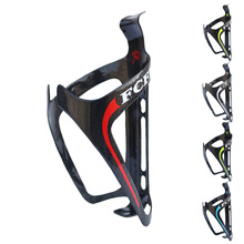Buy special offer FCFB FW Bottle Holder Cage carbon bottle cage bicycle bike 1pcs Cage Sliver free shipping for $10.71 in AliExpress store