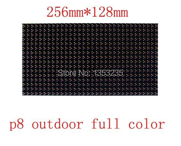 Good quality outdoor P8 DIP full color 1R1PG1B led display module,unit board,W256mm*H128mm,32*16 Pixels,15625 dots/square meter(China (Mainland))