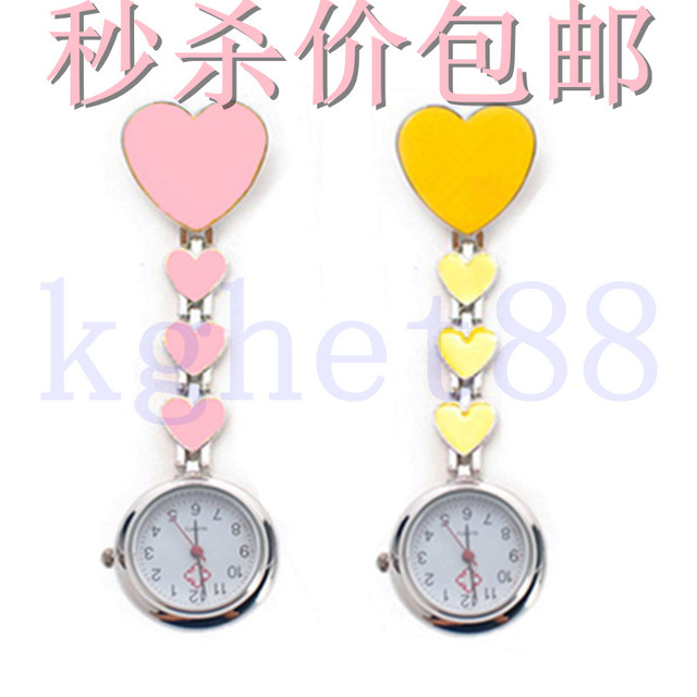 Hot-selling heart nurse table medical heart pocket watch pocket watch men and women watches