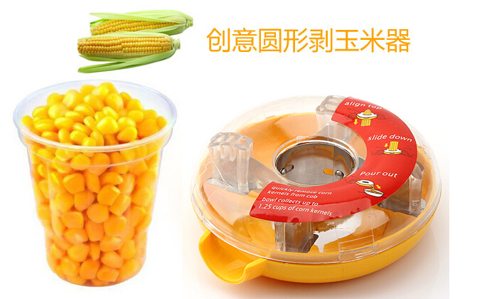 Novelty New Gadgets Corn Stripper Cutter Cob Remover Cooking Tools Kitchen Accessories(China (Mainland))