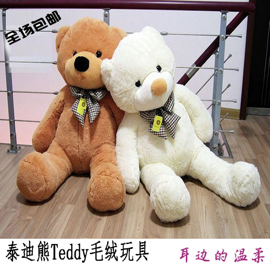 Free shipping Teddy bear Large doll 1.6 meters birthday gifts girlfriend gifts(China (Mainland))