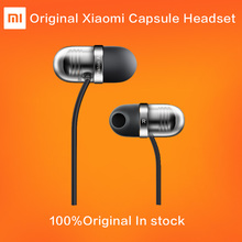 Buy NEW Original Xiaomi Piston Air Earphone Mic Remote Silicone Headset Mobile Phone In-Ear Computer Piston Capsule headset for $14.99 in AliExpress store