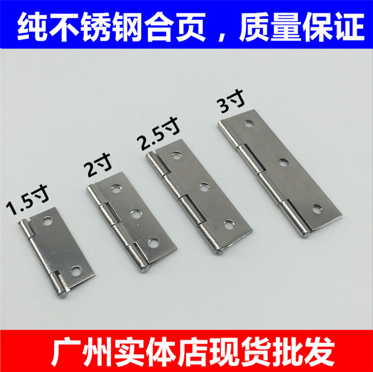 Authentic stainless steel hinge Wing small gift box 1.53-inch door 66(China (Mainland))