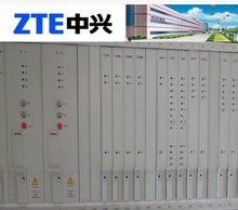 Zte ZXDU58 T30 Whole Set With rack and ZXDU68T601 ZX1500(China (Mainland))