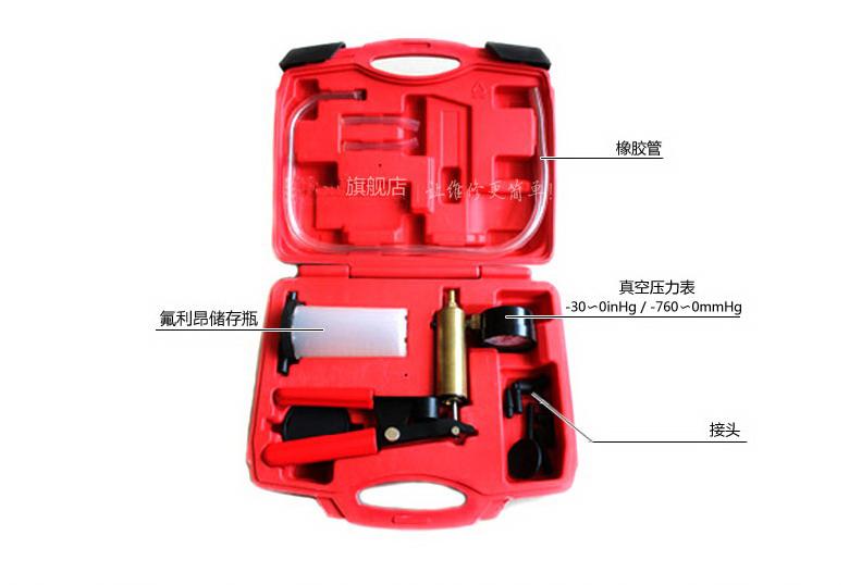 Brake Bleeder Hand Held Vacuum Pump& Vacumm Tester Brake Bleeder Set FOR CARS ETC(China (Mainland))