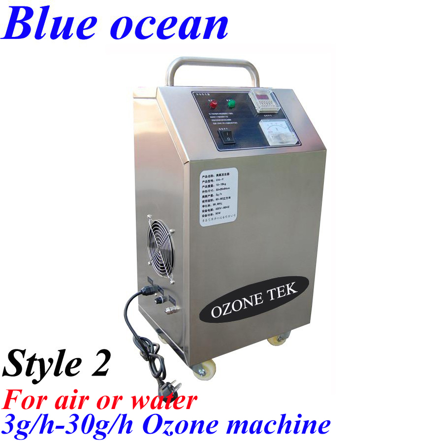 BO-2205AYT, FREE SHIPPING VIA DHL OR EMS Air purification and water sterilization machine ozone generator water air sterilizer(China (Mainland))