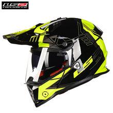 LS2 MX436 PIONEER двойной спортивный мотоциклетный шлем мотокросса бездорожья 0613 ATV Casque Casco мотоциклетные шлемы de Motociclista(China)
