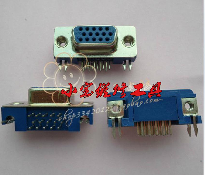 Free shipping 5PCS Desktop Board 3-row 15-pin VGA interface VGA VGA Female Head(China (Mainland))