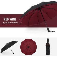 Ветрозащитный двойной автоматический складной зонт женский мужской десять костяных автомобилей роскошный большой бизнес зонты для мужчин...(China)