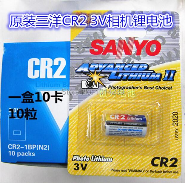 Free Shipping! Wholesale New Original Sanyo CR2 3V Lithium Battery FOR Digital Camera Photo Battery Batteries(China (Mainland))