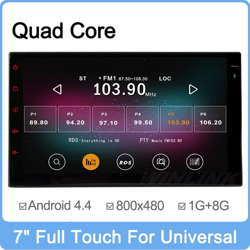"7"" Full Touch Quad Core Android 4.4 Unversal 2 Din Car DVD Player GPS Navigation 2Din Radio Headunit Stereo Multimedia System(China (Mainland))"